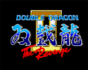 Double Dragon II: The Revenge - Screenshot - Game Title
