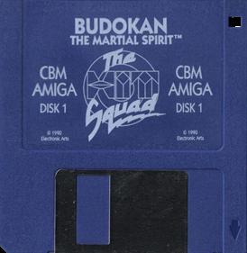 Budokan: The Martial Spirit - Disc