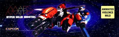 Mars Matrix: Hyper Solid Shooting - Arcade - Marquee