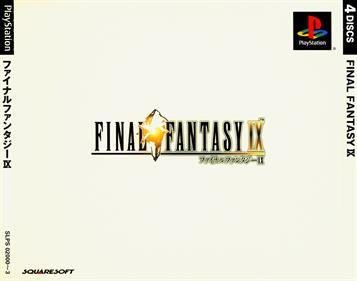 Final Fantasy IX - Box - Front