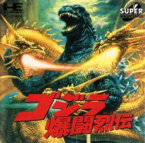 Godzilla Bakutou Retsuden - Box - Front