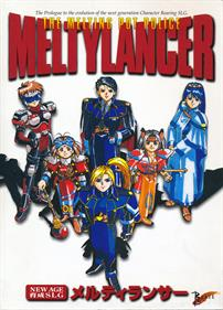 The Melting Pot Police MeltyLancer