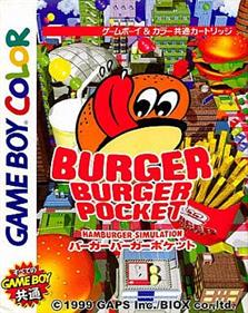 Burger Burger Pocket: Hamburger Simulation
