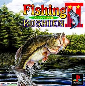 Fishing Koshien II