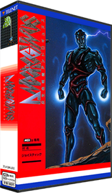 Andorogynus - Box - 3D