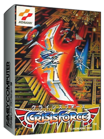 Crisis Force - Box - 3D