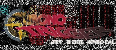 BS Chrono Trigger Jet Bike Special - Clear Logo