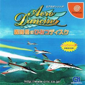 Aero Dancing Todoroki Taichou no Himitsu Disc
