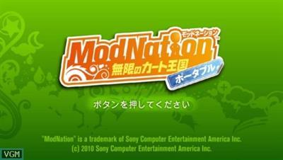 ModNation Racers - Screenshot - Game Title