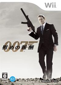 007: Quantum of Solace - Box - Front