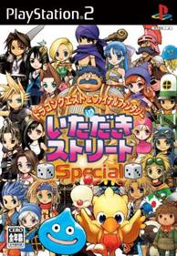 Dragon Quest & Final Fantasy in Itadaki Street Special