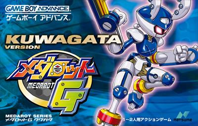 Medarot G: Kuwagata Version
