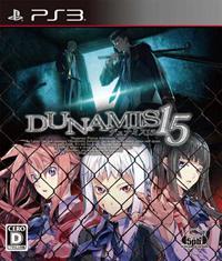 Dunamis 15