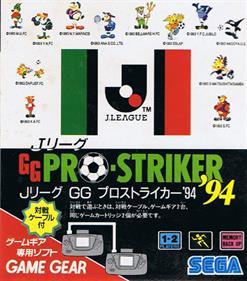 J.League GG Pro Striker '94