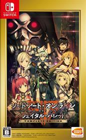 Sword Art Online: Fatal Bullet: Complete Edition