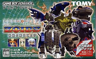 Cyber Drive Zoids: Hatakedamono no Senshi Hugh