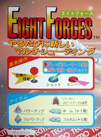 Eight Forces - Arcade - Controls Information