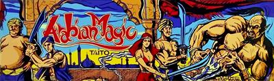 Arabian Magic - Arcade - Marquee