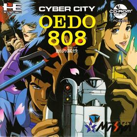 Cyber City Oedo 808: Attribute of the Beast