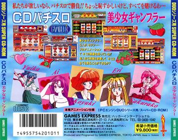 CD Pachisuro Bishoujo Gambler - Box - Back