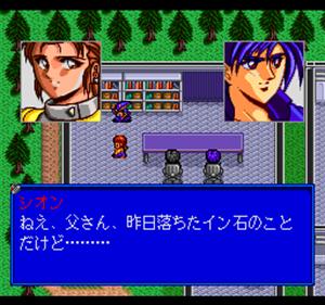Alshark - Screenshot - Gameplay