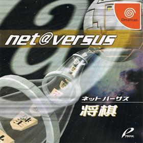 Net Versus: Shogi