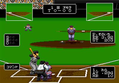 Tel-Tel Stadium - Screenshot - Gameplay
