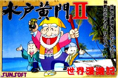 Mito Koumon: Sekai Manyuu Ki