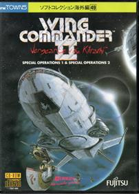 Wing Commander II: Special Operations 1 & Special Operations 2