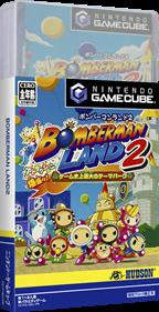 Bomberman Land 2 - Box - 3D