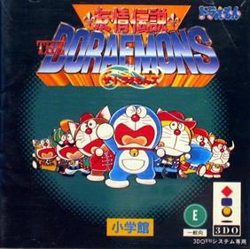 The Doraemons: Yuujou Densetsu