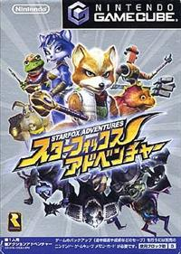 Star Fox Adventures - Box - Front