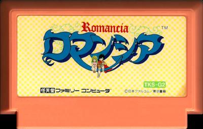 Romancia - Cart - Front