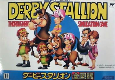 Derby Stallion: Zenkoku Ban