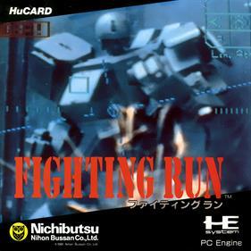 Fighting Run