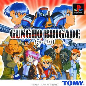 Gung-Ho Brigade
