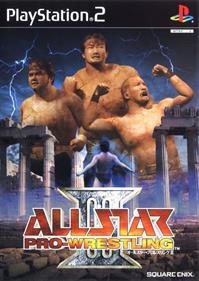 All Star Pro-Wrestling III