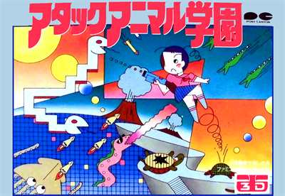 Attack Animal Gakuen