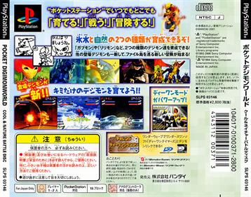 Pocket Digimon World: Cool & Nature Battle Disc - Box - Back