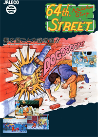 64th. Street: A Detective Story - Advertisement Flyer - Front