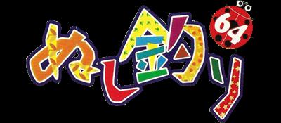 Nushi Tsuri 64 - Clear Logo
