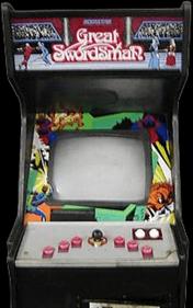 Great Swordsman - Arcade - Cabinet