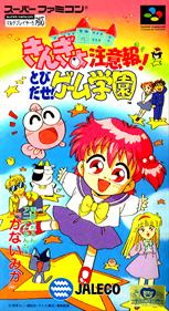 Kingyo Chuuihou!: Tobidase! Game Gakuen