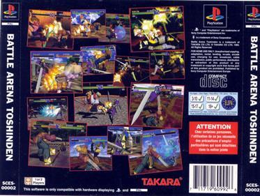 Battle Arena Toshinden - Box - Back
