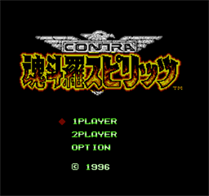 Contra Spirits - Screenshot - Game Title