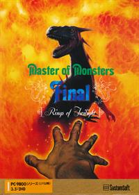 Master of Monsters Final: Rings of Twilight