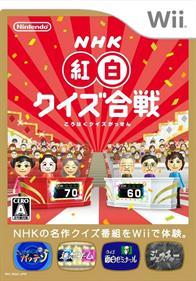 Minna ga Shuyaku no NHK Kouhaku Quiz Gassen