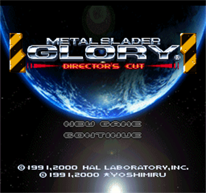 Metal Slader Glory: Director's Cut - Screenshot - Game Title