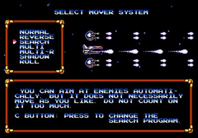 Advanced Busterhawk Gley Lancer - Screenshot - Game Select