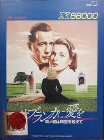 Casablanca Ni Ai Wo Satsujinsha Ha Jikuu Wo Koete